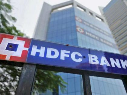 RBI asks HDFC bank to halt issue of new credits cards, and all other new digital activities | RBI asks HDFC bank to halt issue of new credits cards, and all other new digital activities