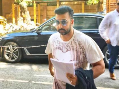 Raj Kundra arrested in pornography case was aware that his company was on radar | Raj Kundra arrested in pornography case was aware that his company was on radar