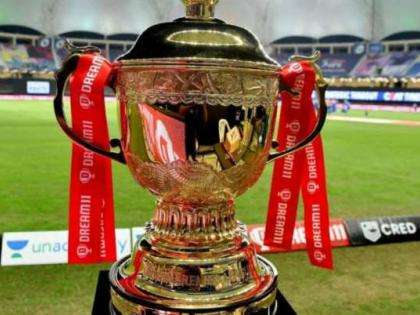 Auction for new IPL teams to take place on October 17, Sanjiv Goenka joins the race   Auction for new IPL teams to take place on October 17, Sanjiv Goenka joins the race
