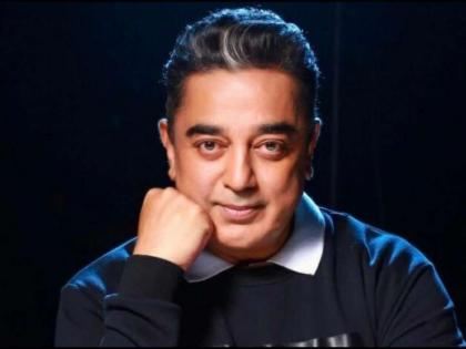 Kamal Haasan offers to convert his residence as temporary hospital seeks govt's permission | Kamal Haasan offers to convert his residence as temporary hospital seeks govt's permission