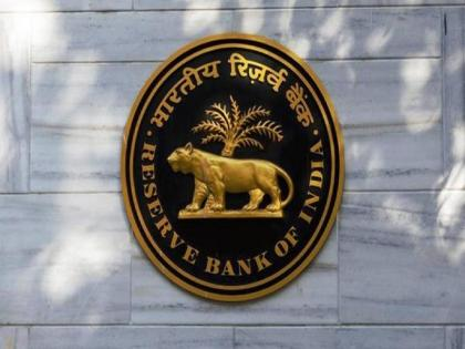 Good news for bank employees, 10 days of 'surprise' holiday every year; RBI's order | Good news for bank employees, 10 days of 'surprise' holiday every year; RBI's order