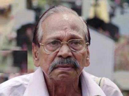 Veteran Malayalam actor KTS Padanayyil passes away in Kochi   Veteran Malayalam actor KTS Padanayyil passes away in Kochi