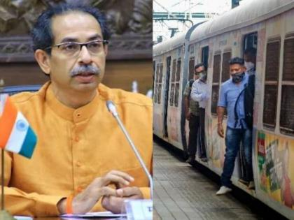 Mumbai local train services: General public express outrage against state govt   Mumbai local train services: General public express outrage against state govt