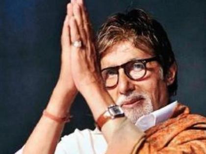Amitabh Bachchan donates 2 crore to Delhi COVID care facility | Amitabh Bachchan donates 2 crore to Delhi COVID care facility