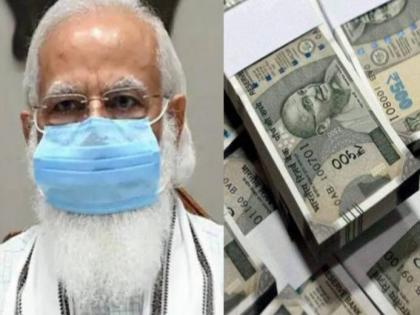 Man refuses to return wrongly credited 5.5 lakh, claims money sent by PM Modi   Man refuses to return wrongly credited 5.5 lakh, claims money sent by PM Modi