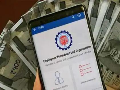 Online PF transfer can be easily done on EPFO portal; check out the process | Online PF transfer can be easily done on EPFO portal; check out the process