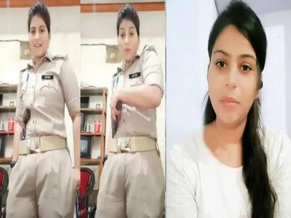 Viral Video! Woman constable's resignation accepted after she made Instagram reels with revolver   Viral Video! Woman constable's resignation accepted after she made Instagram reels with revolver