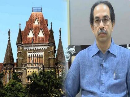 COVID-19: Bombay HC orders Maha govt to consider imposing complete 15-day lockdown like last year   COVID-19: Bombay HC orders Maha govt to consider imposing complete 15-day lockdown like last year