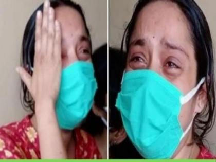 Shocking! Covid patient's wife sexually harassed by hospital staff | Shocking! Covid patient's wife sexually harassed by hospital staff