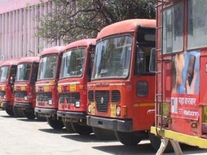 Ganeshotsav 2021: 800 buses from Thane ST department to Konkan; booking starts from today   Ganeshotsav 2021: 800 buses from Thane ST department to Konkan; booking starts from today