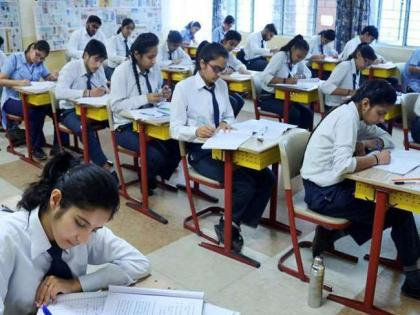 CBSE to declare class 10,12 results today   CBSE to declare class 10,12 results today