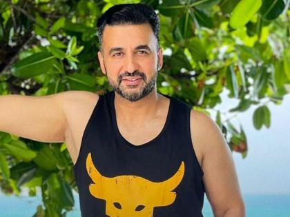 Raj Kundra conducted his pornography business through WhatsApp groups | Raj Kundra conducted his pornography business through WhatsApp groups