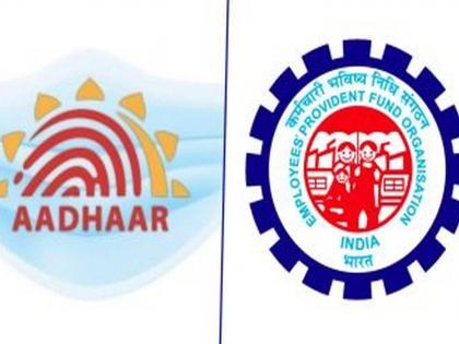 EPFO extends deadline to link Aadhaar number with UAN till Sept 1 | EPFO extends deadline to link Aadhaar number with UAN till Sept 1
