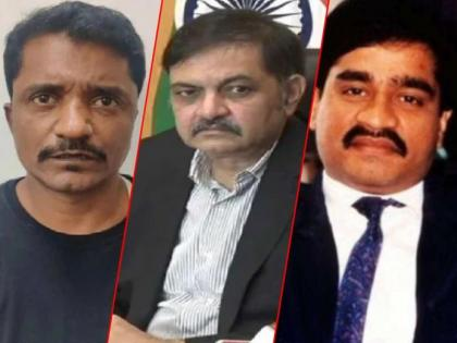 Pak-backed terror module busted: Jan Mohammad Shaikh's relationship with D Company | Pak-backed terror module busted: Jan Mohammad Shaikh's relationship with D Company