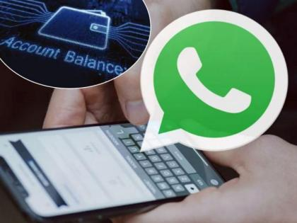 Here's how you can check 'Bank Balance' on WhatsApp; follow these steps | Here's how you can check 'Bank Balance' on WhatsApp; follow these steps