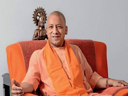 'You have four days': UP CM Yogi Adityanath gets death threat   'You have four days': UP CM Yogi Adityanath gets death threat