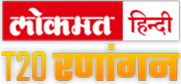 Latest Hindi News | लोकमत / Lokmat Hindi Newspaper | Live Hindi News | Lokmatnews.in