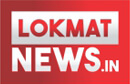 Hindi News Paper | Live Hindi Samachar | Live Hindi Khabar | ता दी खबरें | Lokmatnews.in