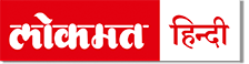 Hindi News Paper | Live Hindi Samachar | Live Hindi Khabar | ताजा हिंदी खबरें| Lokmatnews.in