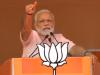 PM मोदी ने महागठबंधन और कांग्रेस को लिया आड़े हाथ, कहा- तीन चरणों की वोटिंग के बाद लटक गए चेहरे