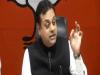 बिहार आया चुनावी मोड़: भाजपा के राष्ट्रीय प्रवक्ता संबित पात्रा ने लालू परिवार पर कसा तंज, कहा-लालटेन में न तेज है और न प्रताप है, सिर्फ नाम है