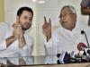 तेजस्वी यादव ने मुख्यमंत्री नीतीश कुमार कोचीट मिनिस्टर कहा,बिहार में अपराध का ग्राफ 101 फीसदी बढ़ा