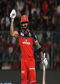 IPL 2021: बतौर कप्तान विराट कोहली ने बनाया वर्ल्ड रिकॉर्ड, ऐसा कारनामा करने वाले पहले बने पहले खिलाड़ी