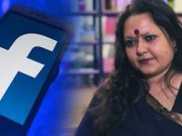 Facebook India की Public Policy Head Ankhi Das ने क्यों दिया इस्तीफा   Hate Speech