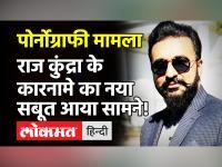 भोजपुरी फिल्मों की शूटिंग के नाम पर लिया जाता था किराए पर बंगला, हुआ खुलासा!