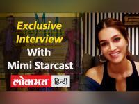 Mimi Interview: कृति सैनन के साथ खास बातचीत