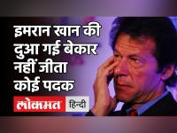 Neeraj Chopra ने साकार किया भारत का सपना लेकिन Olympic में Pakistan का सपना चूर। Arshad Nadeem