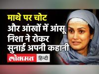 निशा रावल ने बताई करण मेहरा से विवाद की असली वजह!