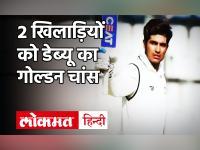 IND vs AUS, 2nd Test: टीम इंडिया का ऐलान, Shubman Gill समेत इस खिलाड़ी को डेब्यू का मौका