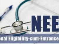 NEET Result 2020: 16 अक्टूबर को जारी होंगे नीट के नतीजे, NTA ने दी ये अहम जानकारी