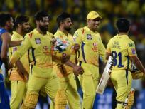 IPL 2019, DC vs CSK, 5th Match Preview: दिल्ली की टीम में मिल सकता है इन्हें मौका, जानिए चेन्नई की संभावित प्लेइंग XI