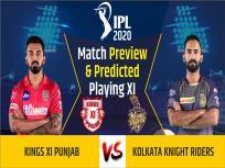 IPL 2020, KXIP vs KKR, Match Preview & Dream11: हार से परेशान पंजाब, ये हो सकती है दोनों टीमों की प्लेइंग इलेवन