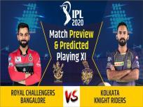 IPL 2020, RCB vs KKR, Match Preview & Dream11: जीत की लय को बनाए रखना चुनौती, जानिए संभावित प्लेइंग इलेवन