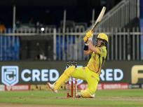 आईपीएल इतिहास में पहली बार चेन्नई सुपर किंग्स की 10 विकेट से हार
