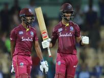 India vs West Indies 1st ODI: शिमरॉन हेटमायर-शाई होप के 'तूफान' ने वेस्टइंडीज को दिलाई जीत, मैच में बने ये बड़े रिकॉर्ड्स