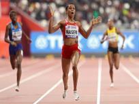 विश्व चैंपियन धाविका सलवा ईद नासेर डोपिंग मामले में निलंबित, महज 48.14 सेकंड में पूरी की थी 400 मीटर दौड़