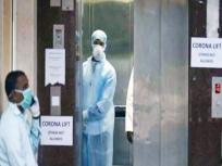 Coronavirus: भारत के इस जिले में हुआ 30 लाख लोगों का सर्वे, जानिए कितने पाए गए कोविड-19 से संक्रमित
