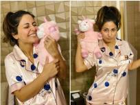 हिना खान ने सोने के पहले का लुक किया रिवील, टैडी के साथ मस्ती करती आईं नजर-देखें फोटो