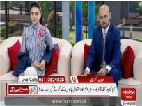 वायरल वीडियो: पाकिस्तान के एंकर को गंजेपन पर मिला जवाब, हंस कर लोट-पोट हुई साथी एंकर