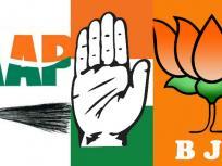 लोकसभा चुनाव मतगणना: बीजेपी सभी सातों सीटों पर आगे, कांग्रेस-आप का गठबंधन भी हुआ होता तो नहीं मिलती दिल्ली में जीत