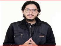 सेना, आईएसआई के आलोचक 22 वर्षीय पाकिस्तानी ब्लॉगर एवं पत्रकारमोहम्मद बिलाल खान की हत्या