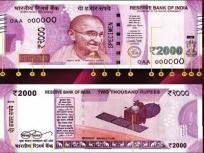 2,000 के नोट को धीरे-धीरे हटाने की तैयारी, ATM से निकलते हैं500 के नोट, RTI में खुलासा