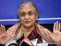 शीला दीक्षित ने दिल्ली कांग्रेस अध्यक्ष पद का संभाला कार्यभार, सिख दंगे के आरोपी जगदीश टाइटलर भी थे मौजूद