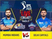 IPL 2020, MI vs DC, Live Cricket Score: दिल्ली से मुंबई की होगी नंबर-1 बनने की जंग