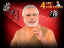 चार साल मोदी सरकार: 2019 से पहले पर्दे पर धमाल करेगी PM मोदी की बायोपिक, जानें बनेंगा नरेंद्र मोदी