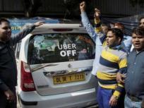 ओला के बाद अब उबर ने 600 कर्मचारियों को नौकरी से निकाला, 6 महीने तक देगी ये सुविधाएं